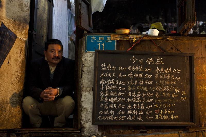 Chongqing alley restaurant_1