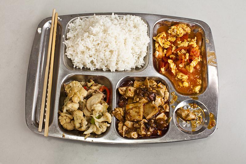 「china school lunch menu」の画像検索結果