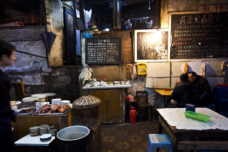 Chongqing alley restaurant