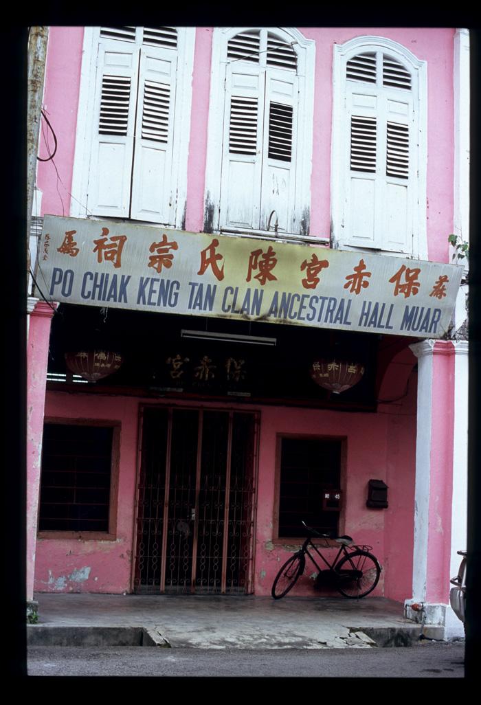 Muar_pink_clan_hall