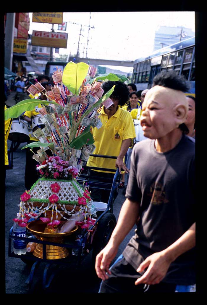 Bkk_kt_mask_and_money_tree_2