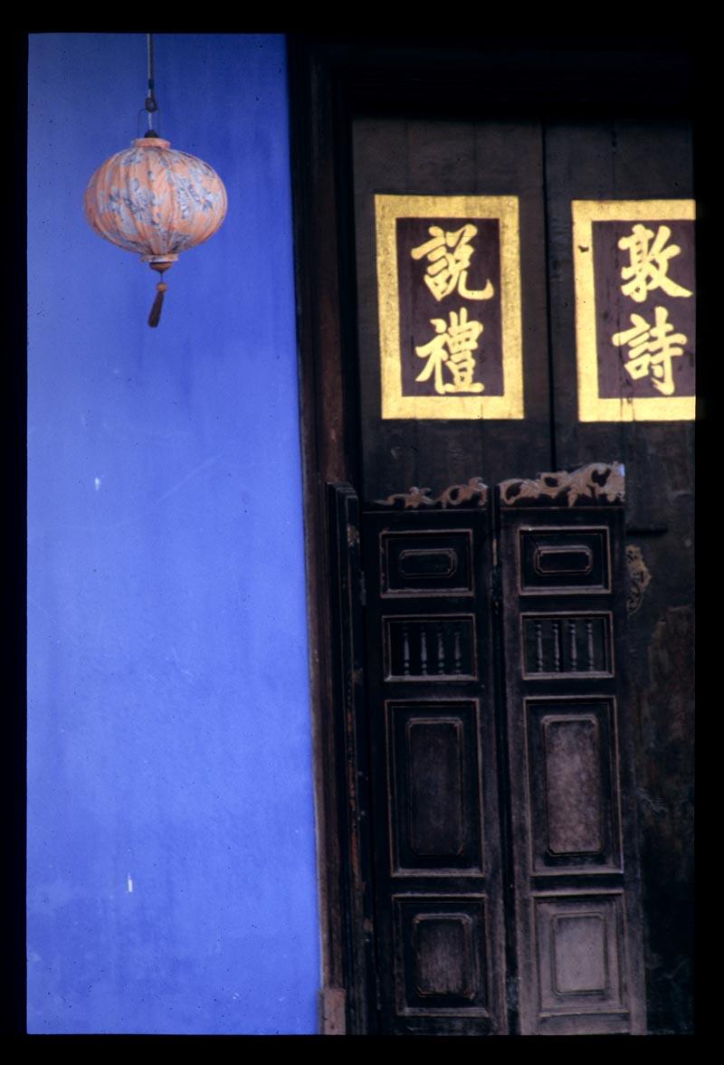 Penang_door