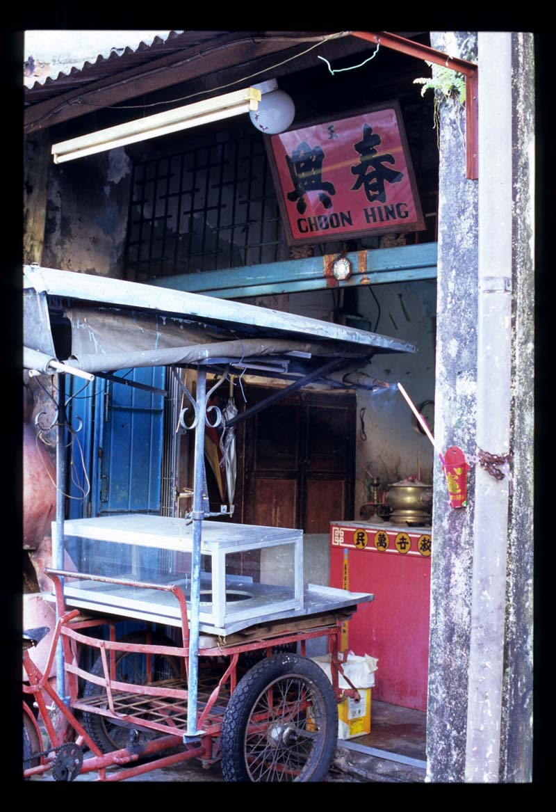 Popiah_makers_shop_house