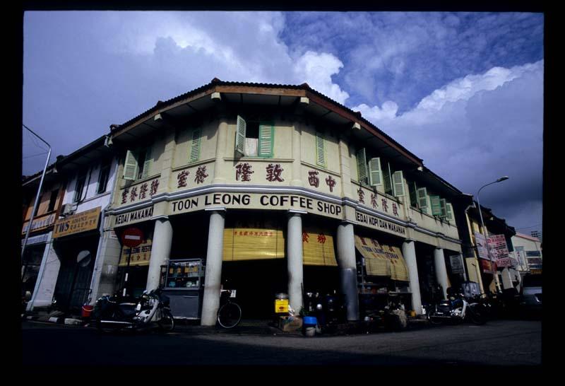 Toon_leong_coffee_shop