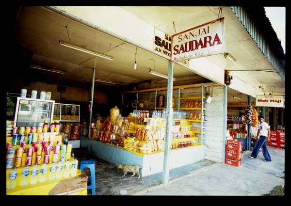 Sumatra_kpuk_sanjai_shops