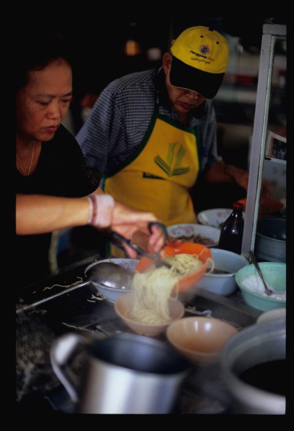Kuching_kolo_mee_cut