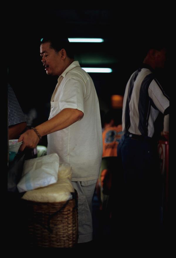 Kuching_kolo_mee_midbark