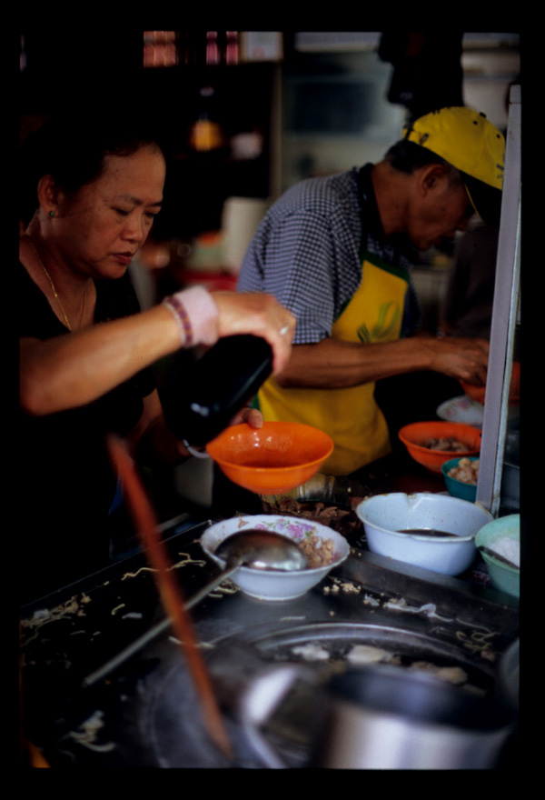 Kuching_kolo_mee_vinegar