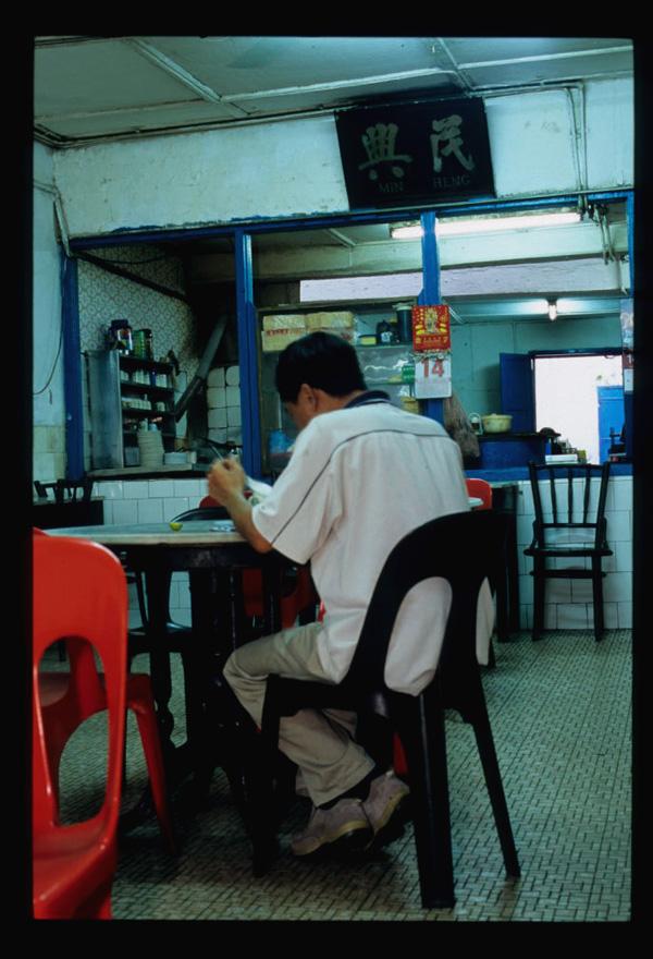 Kuching_laksa_coffeeshop