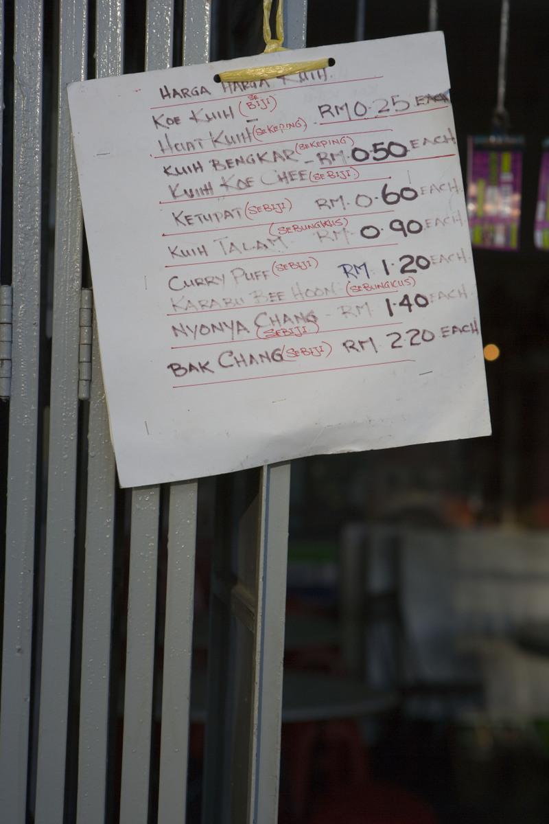 Penang_bb_sign_board