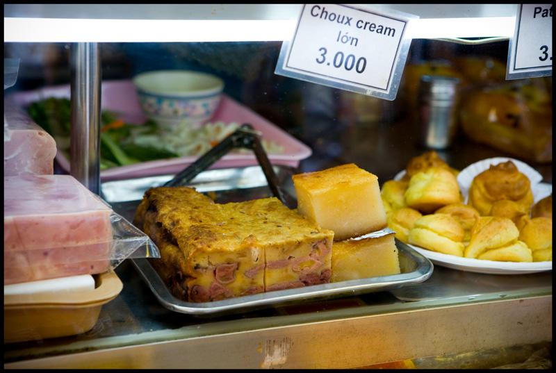 Saigon_banana_cake_2