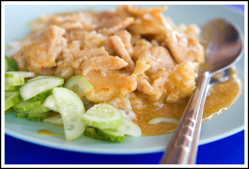 Nang_leong_curry_1