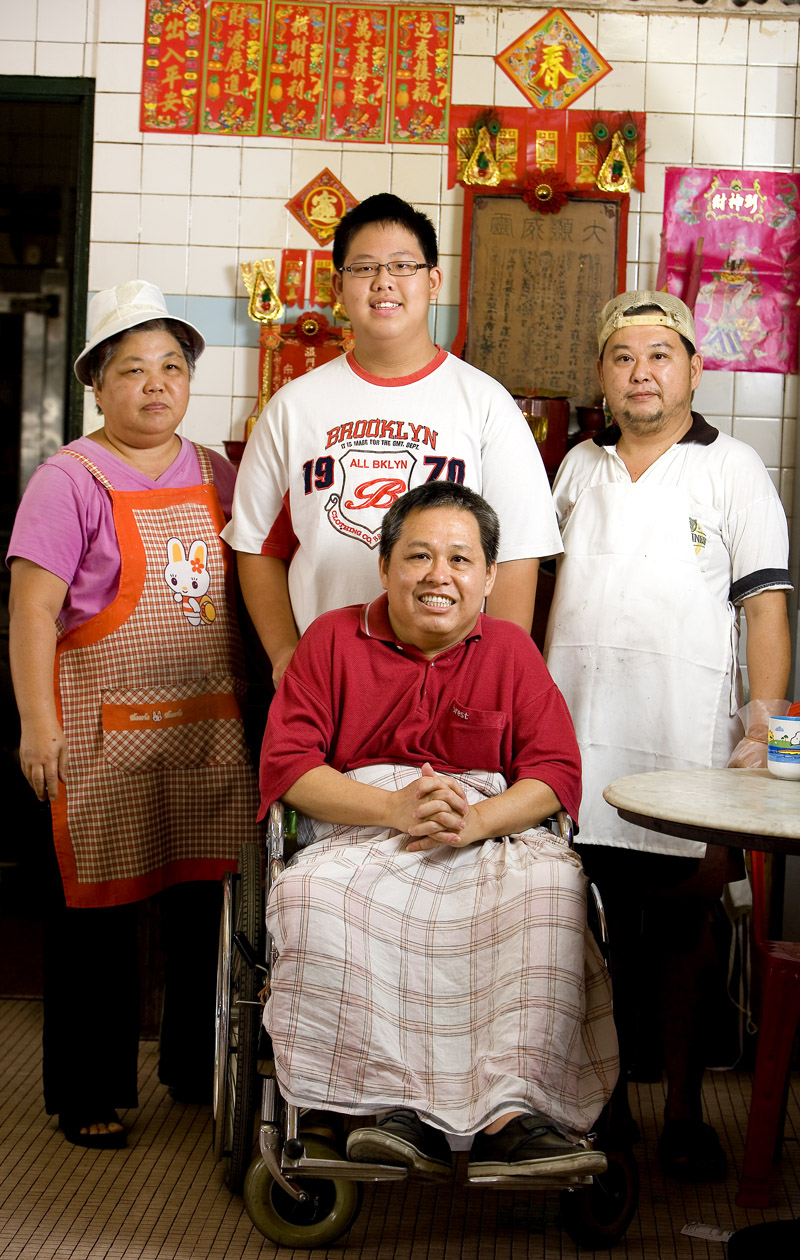 Wengkee_voon_family