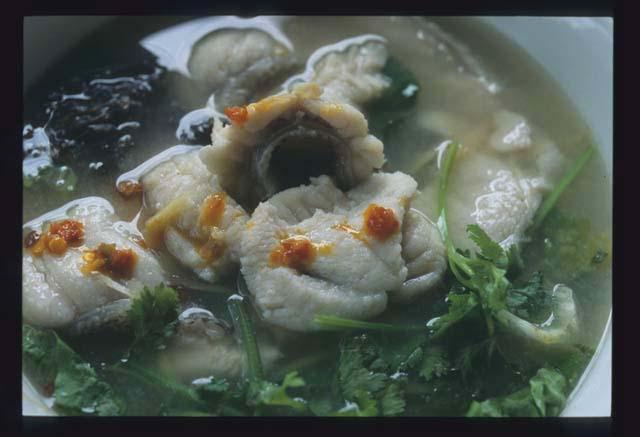 Ah_koong_fish_porridge_close