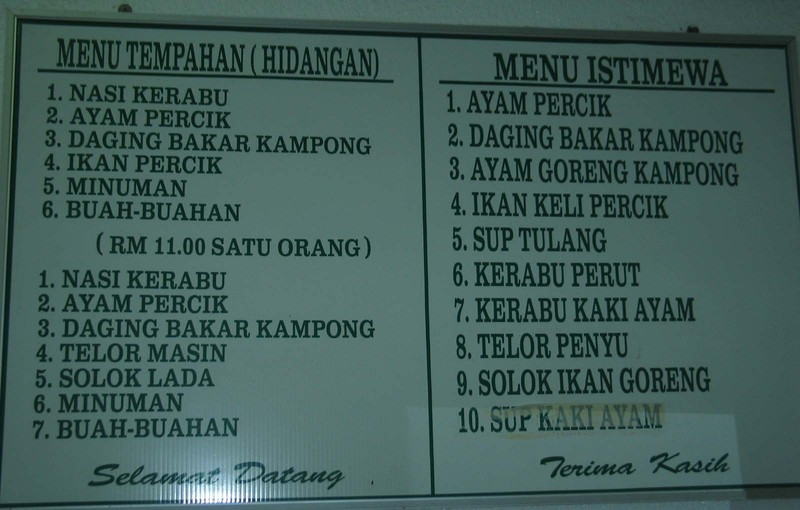 Ayam_percik_menu_1