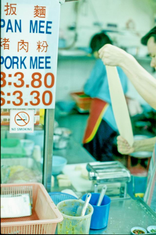 Bangsar_pan_mee_noodle_stretch_p1