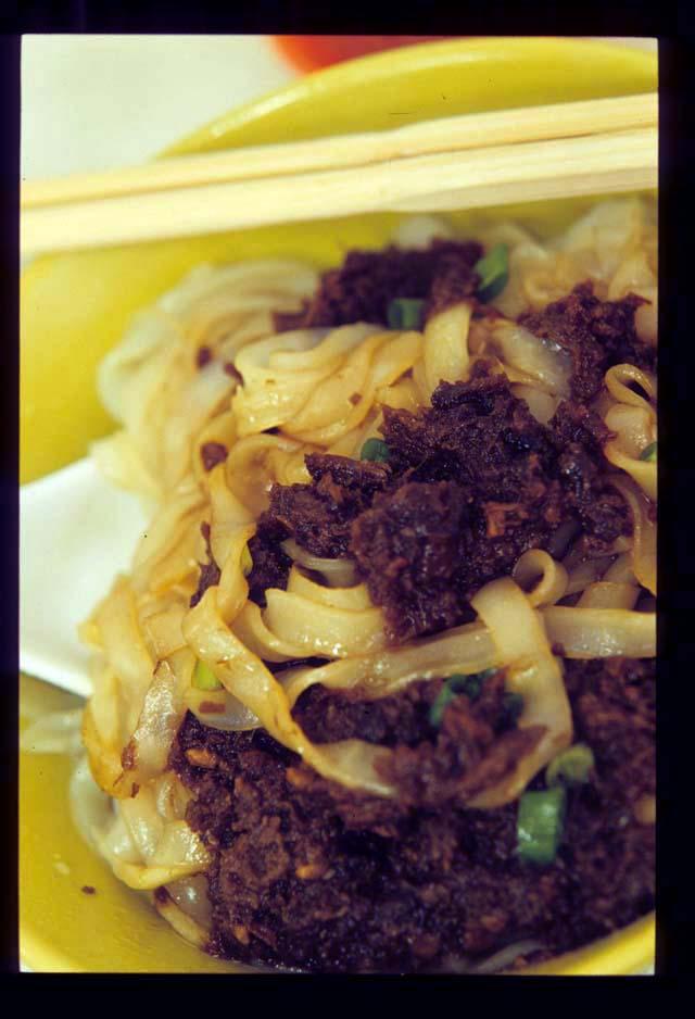 Beef_noodle_dry_noodle