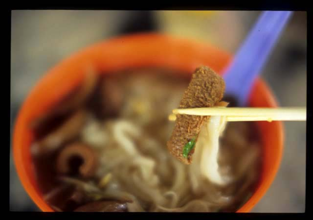 Bentong_beef_noodle_stomach_close