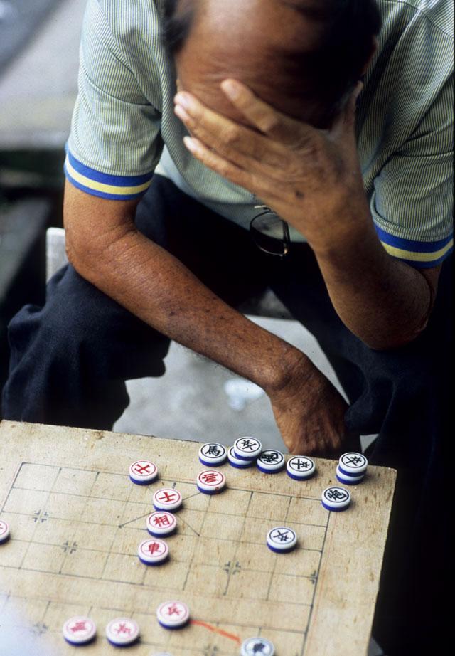 Bentong_board_game