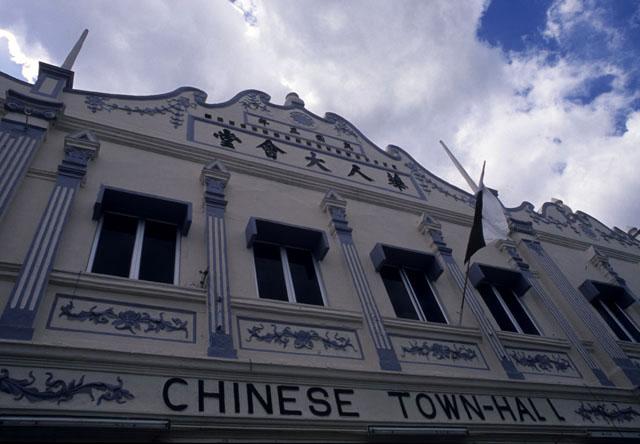 Bentong_chs_town_hall