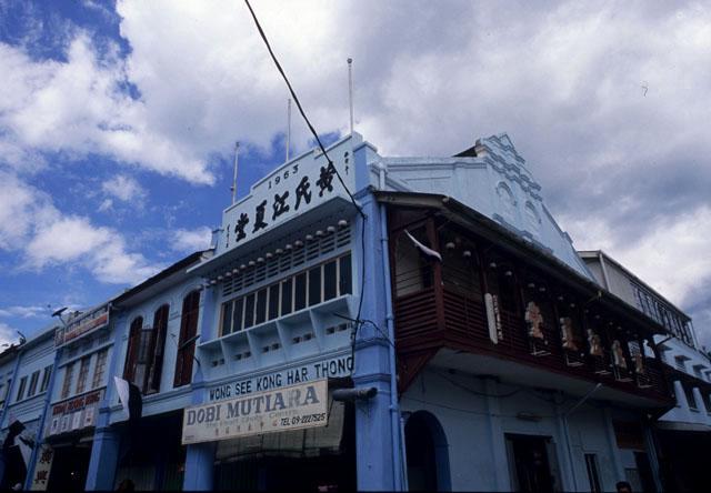 Bentong_corner_bldg