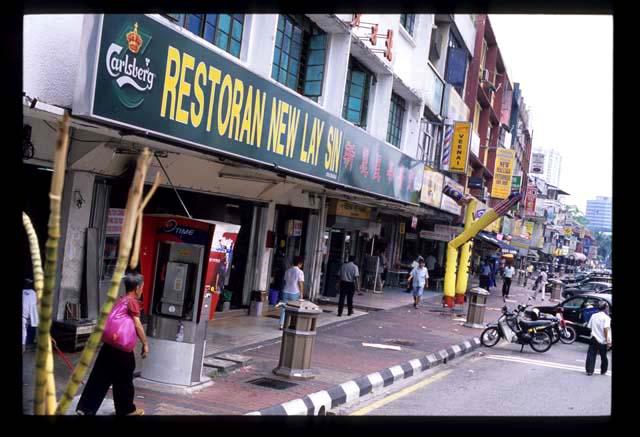 Bfield_banana_leaf_street_1