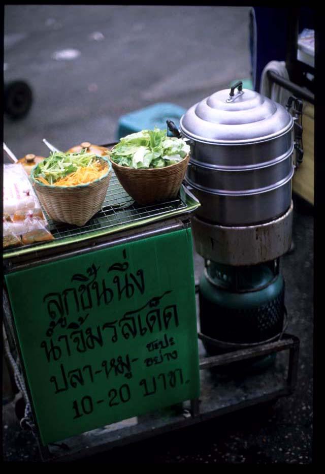 Cm_yam_ruammit_cart