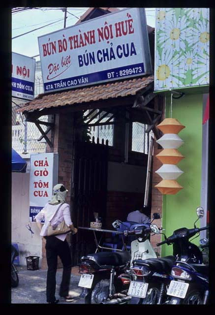 Crab_noodle_signboard