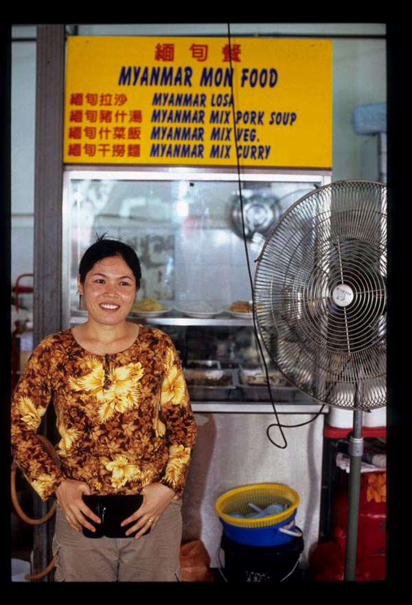 Ctown_burmese_vendor_1