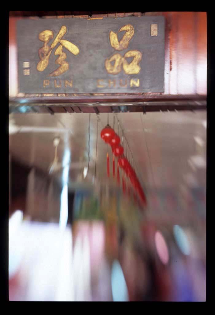 Duck_noodle_sign_1