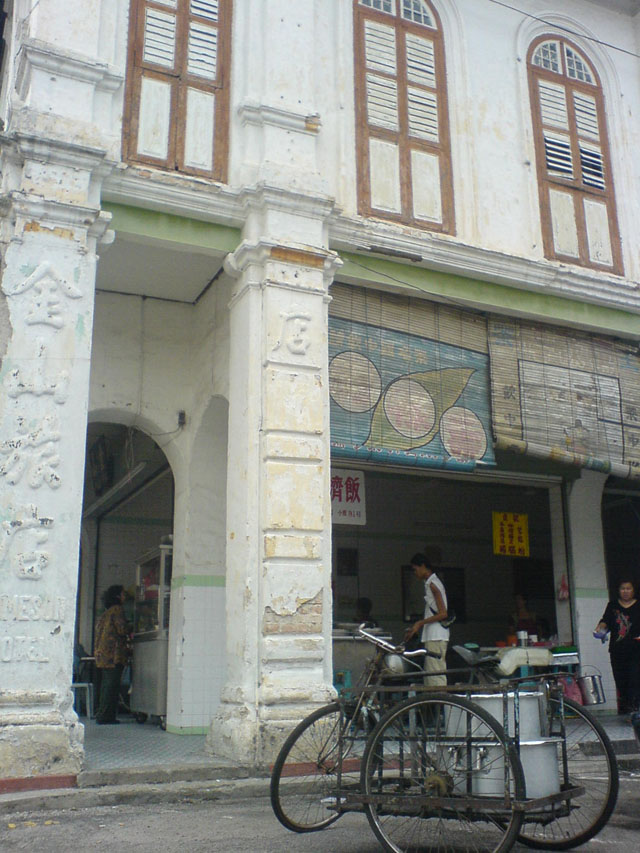 Ipoh_old_town_1