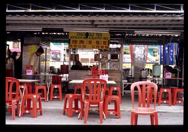 J_ipoh_griddle_noodle_stall_full_view