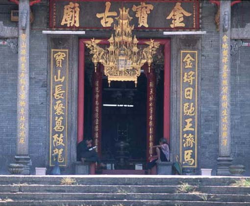 Kampar_temple_1