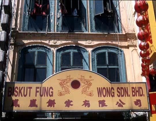 Kl_chinatown_biskut_fung
