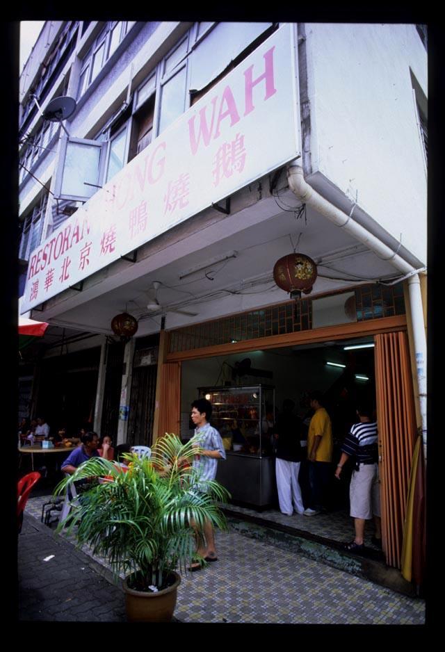 Klang_meats_sign_1