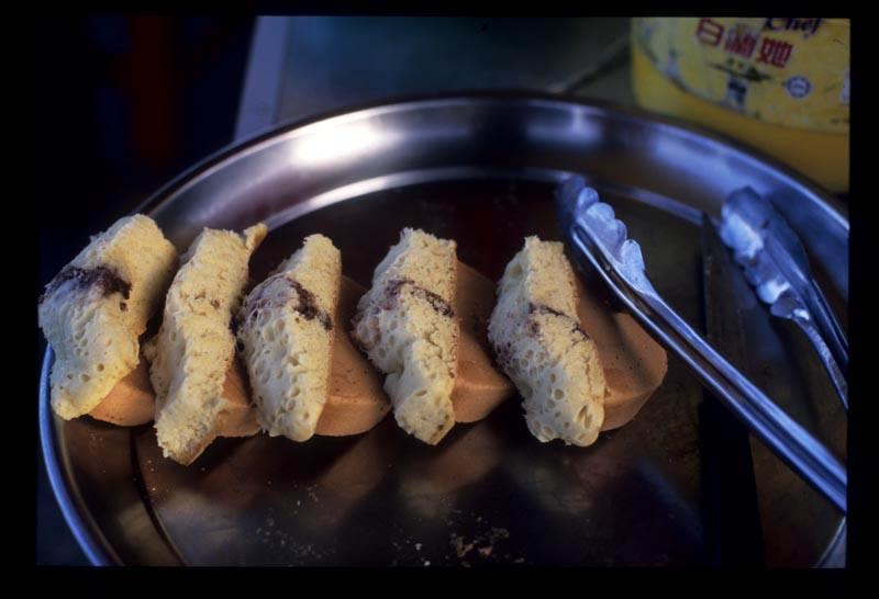 Kt_psar_malam_steamed_cake_served