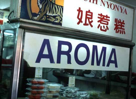 Kueh_aroma_sign_ea