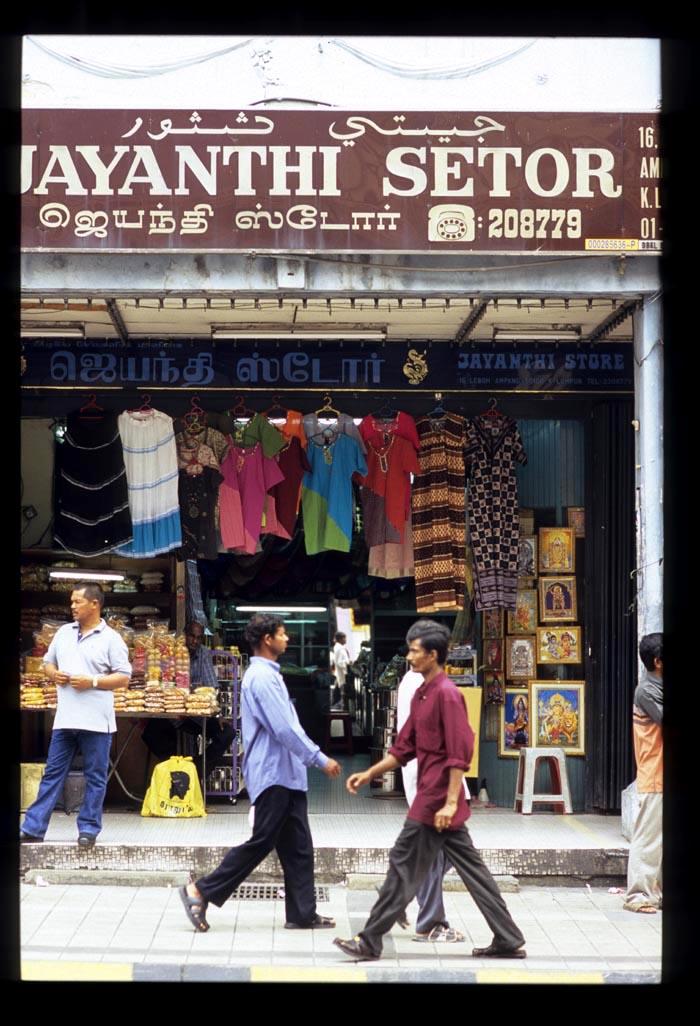 Lebuh_ampang_street_scene