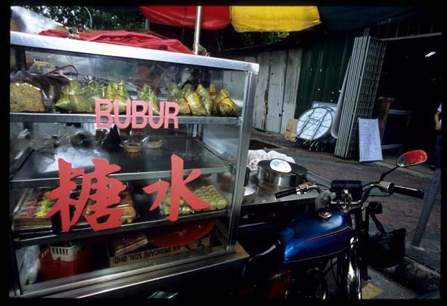Meals_on_wheels_bubur_cart