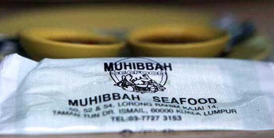 Muhibbah_napkin_1