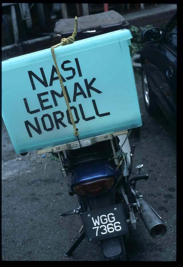 Nasi_lemak_motorcycle