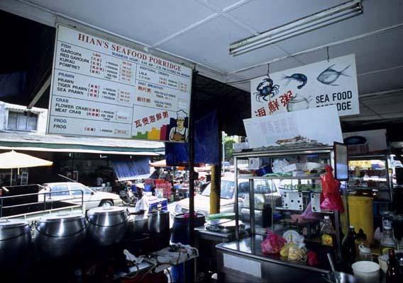 Oug_seafood_porridge_stall