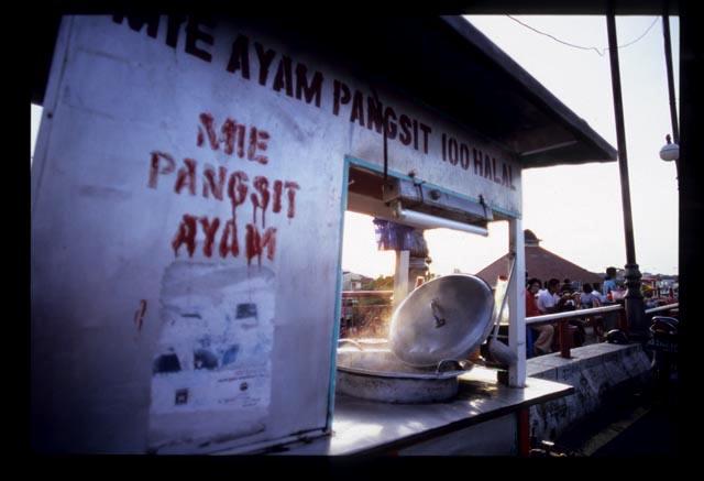 Padang2_mie_ayam_cart_1