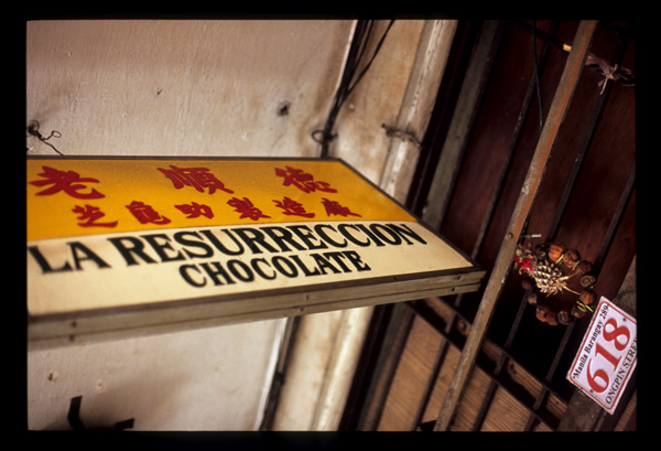 Phi_cacao_sign