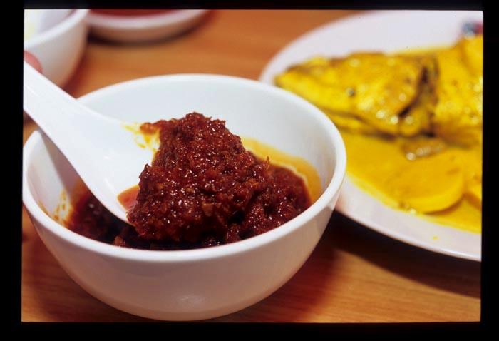 Pinang_masak_sambal