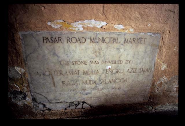 Pudu_mkt_stone_marker