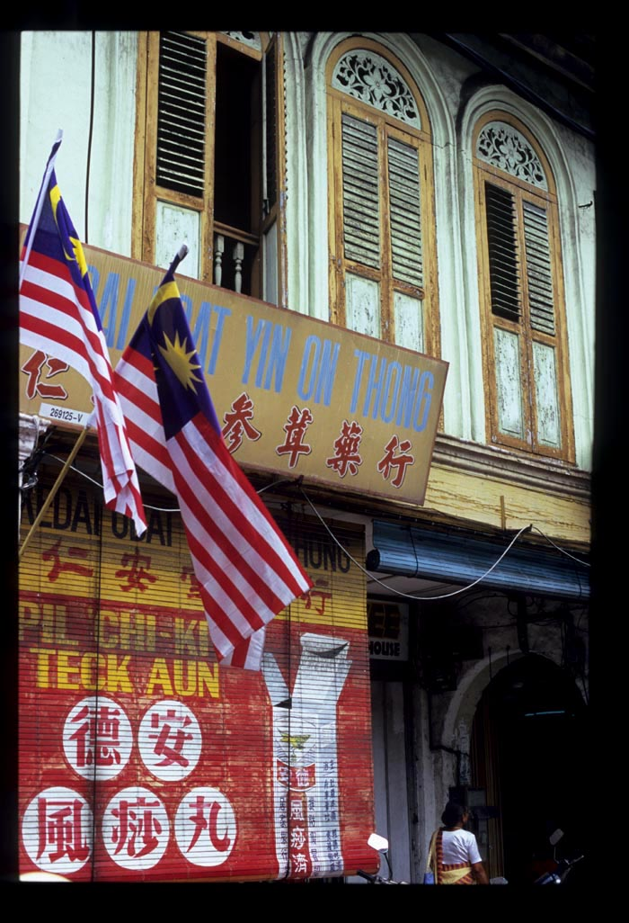Raub_old_shophouses