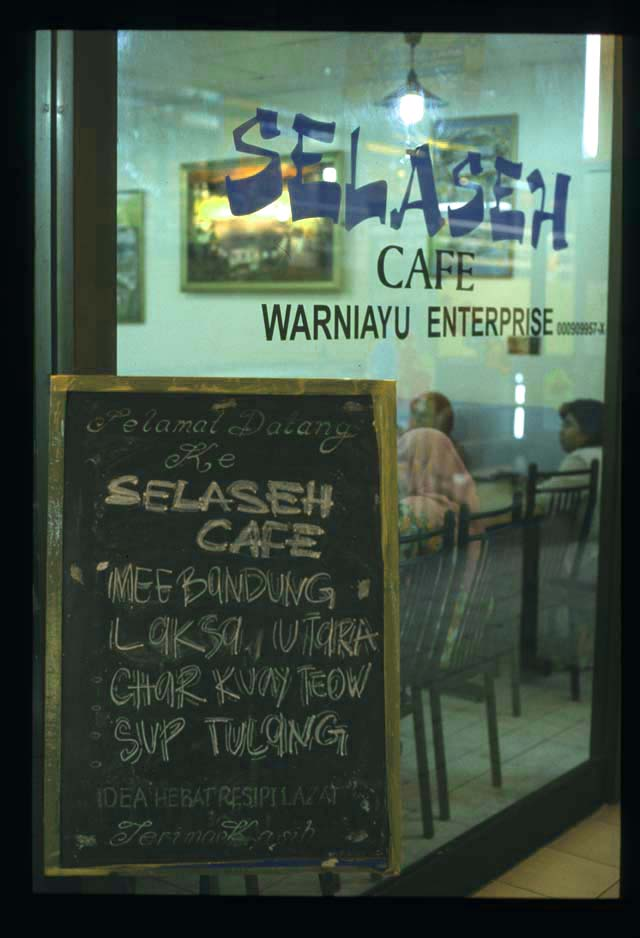 Selasah_cafe_outside