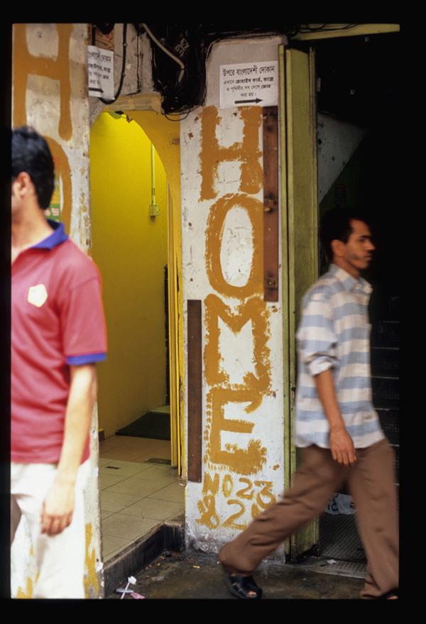Shan_home