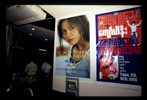 Shan_posters